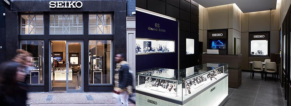 Seiko Boutique Amsterdam