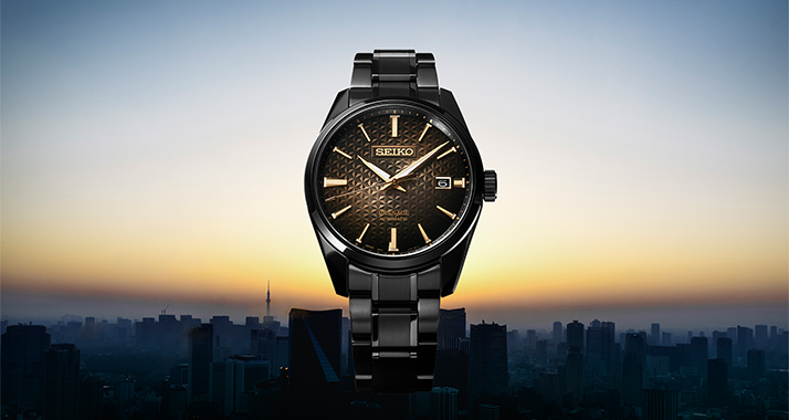 Seiko Presage Sharp Edged Series SPB205J1 Limited Edition