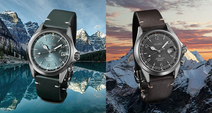 Seiko Prospex Alpinist Limited Editions