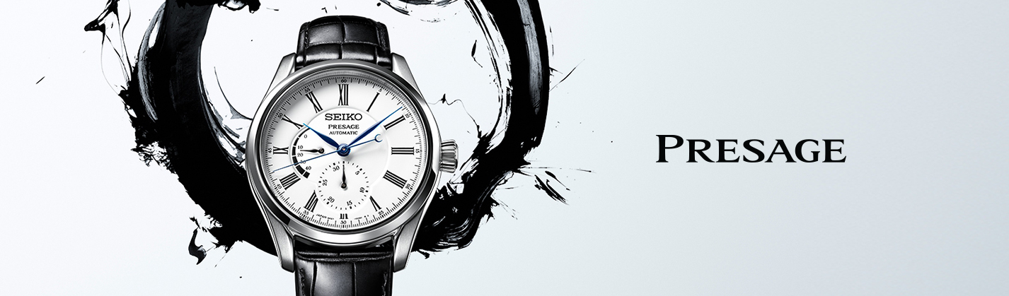 Seiko   Always one step ahead of the rest.