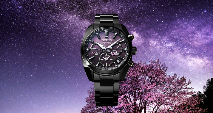 Astron GPS Solar Seiko 140th Anniversary Limited Edition: SSH083